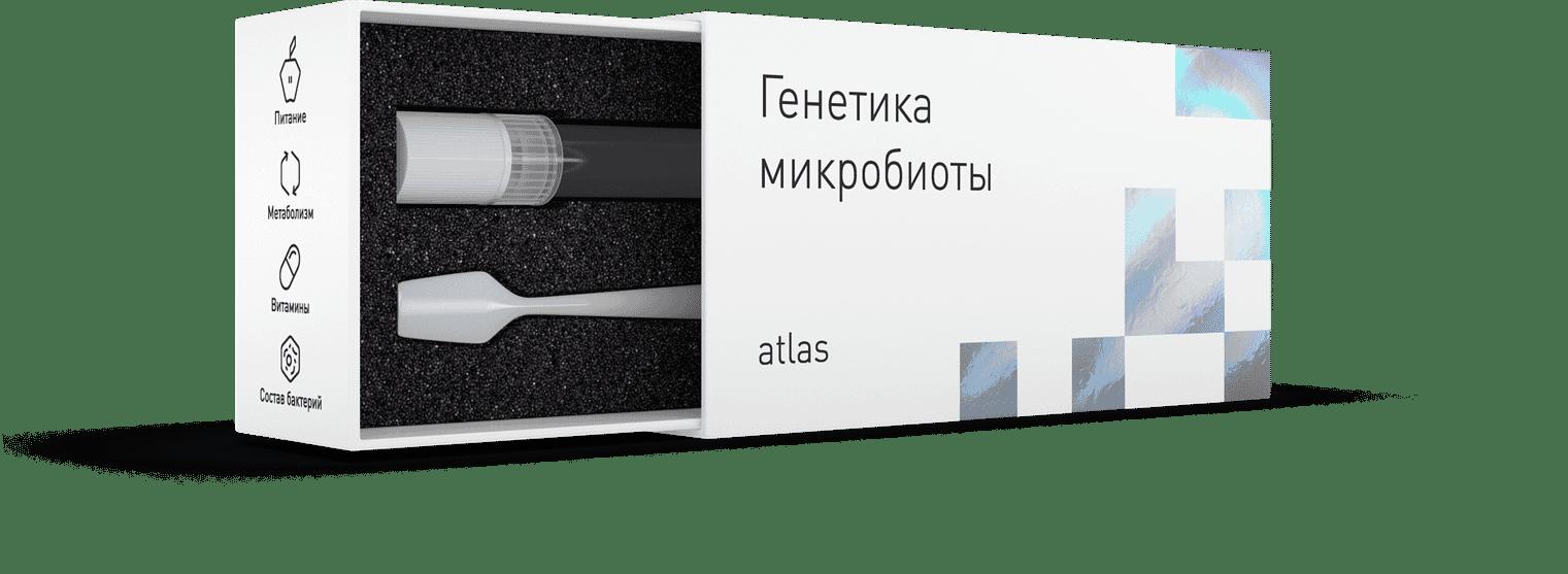Тест микробиоты Атлас 1 шт.