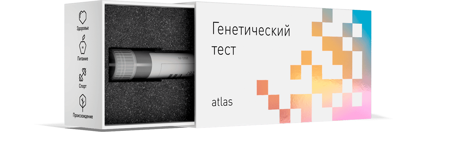 Генетический тест Атлас 1 шт.
