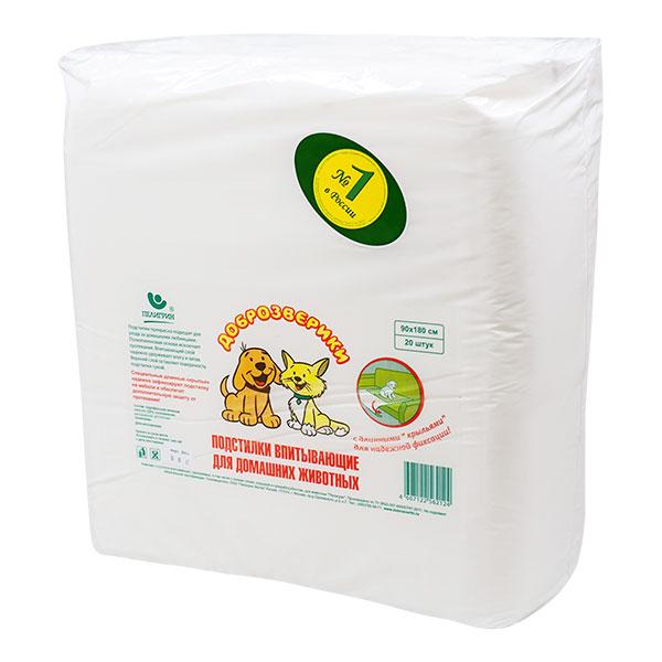Пеленки для животных Доброзверики, впитывающие, 90х180