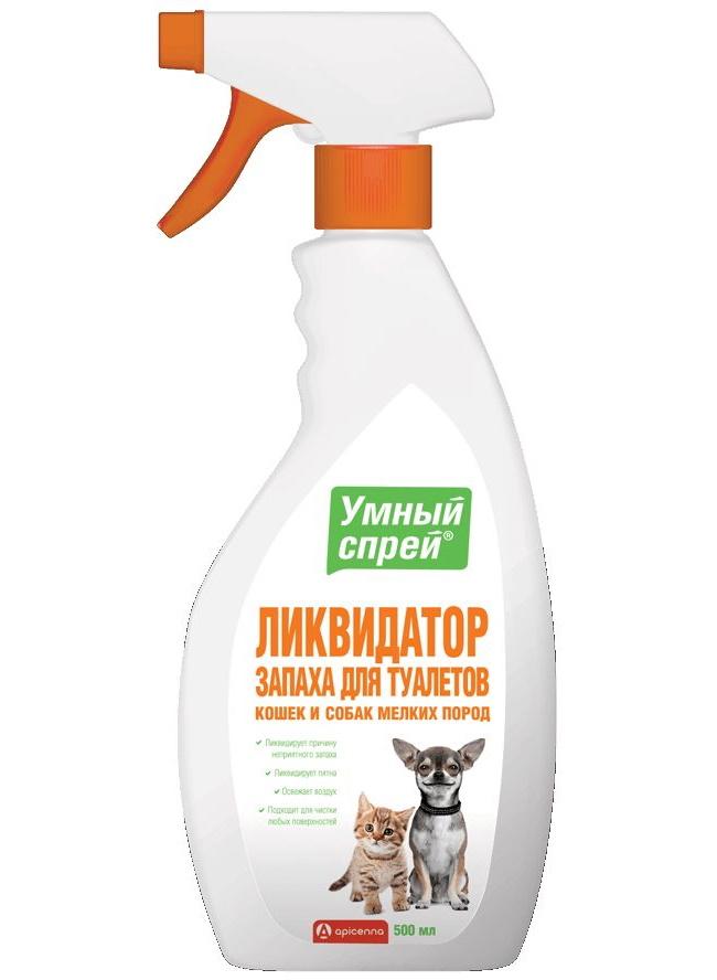 Спрей для кошек и мелких пород собак
