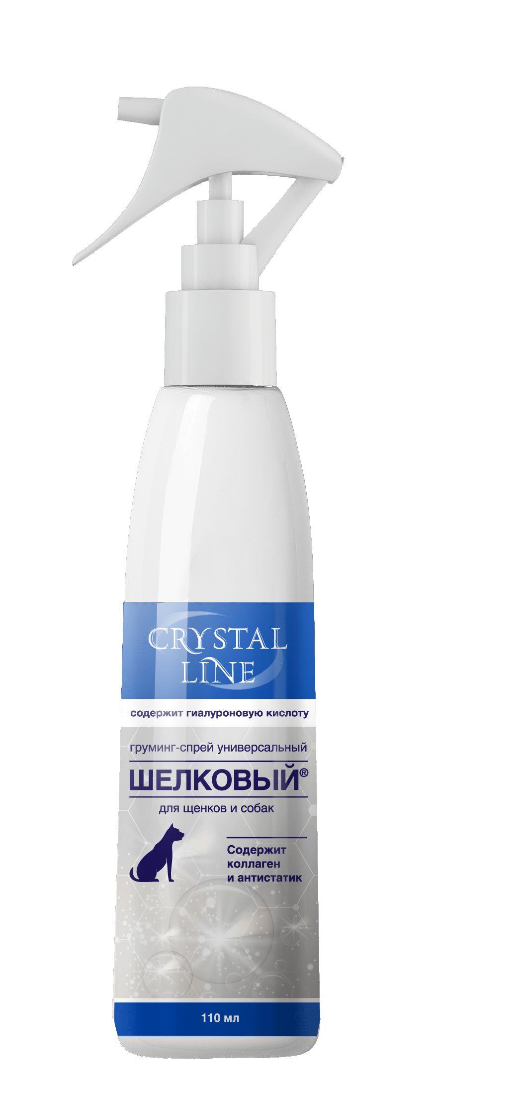 Спрей для домашних животных APICENNA Crystal Line
