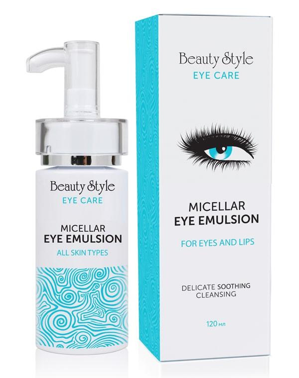 Эмульсия Beauty Style  для демакияжа глаз