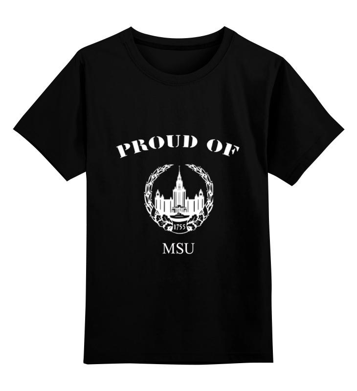 Детская футболка Printio Proud of msu цв.черный р.152 0000000781820 по цене 990