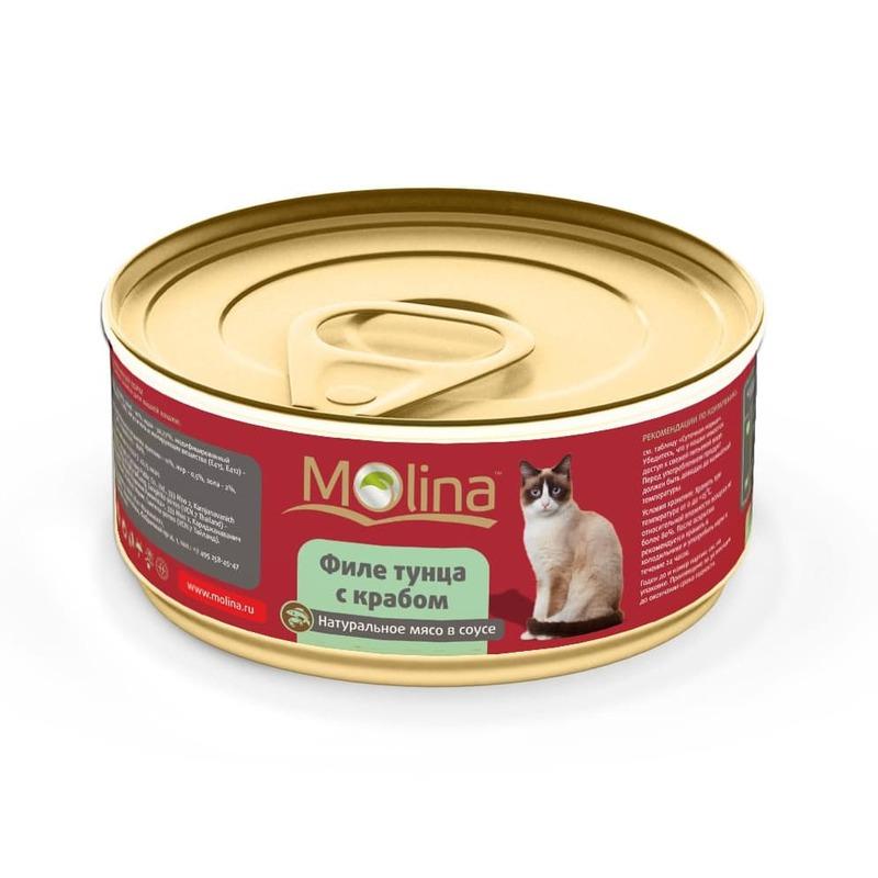 Консервы для взрослых кошек с филе тунца и крабом в соусе 80 г 12шт