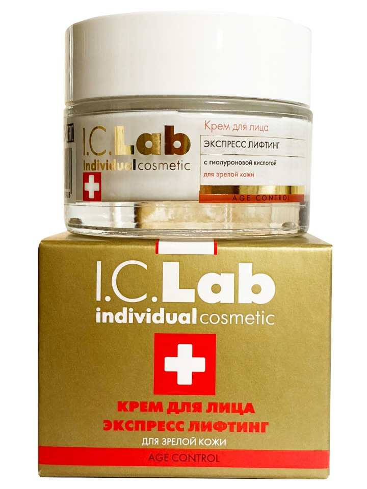 Крем для лица экспресс лифтинг I.C.Lab Individual cosmetic 50 мл