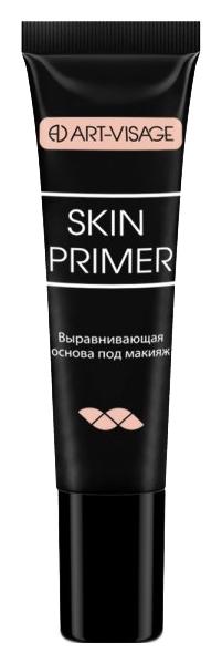 Основа под макияж Skin Primer, ART VISAGE