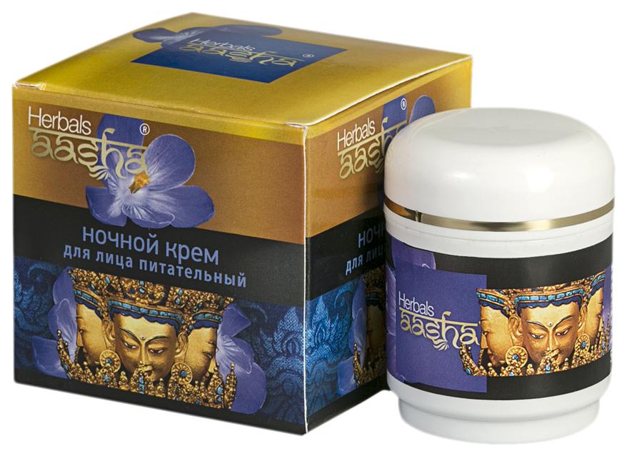 Косметика aasha herbals купить органайзеры для косметики купить в алматы