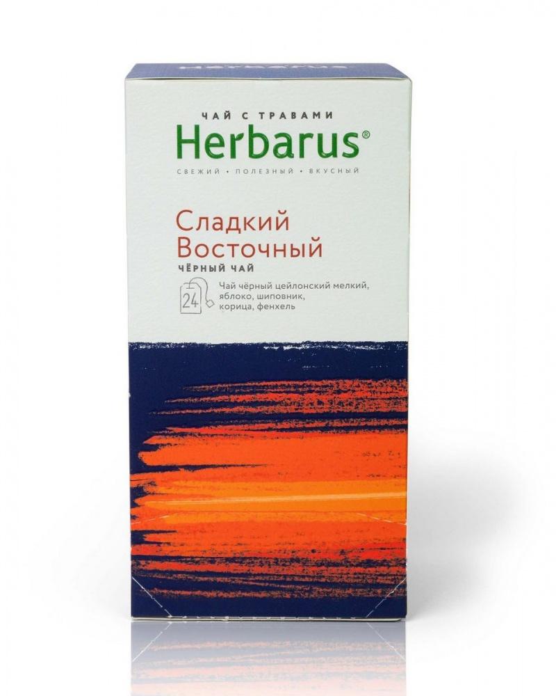 """Чай Herbarus """"Сладкий восточный"""", чёрный с добавками, 24 пакетика"""