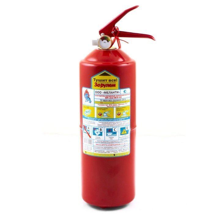 Огнетушитель порошковый ОП 2 (з) (с манометром)