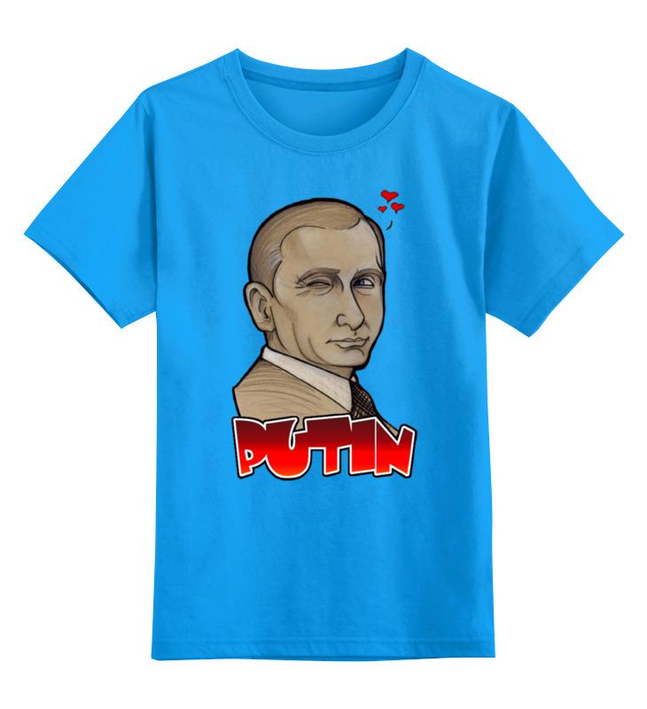 Купить 0000000770480, Детская футболка Printio Putin цв.голубой р.164,