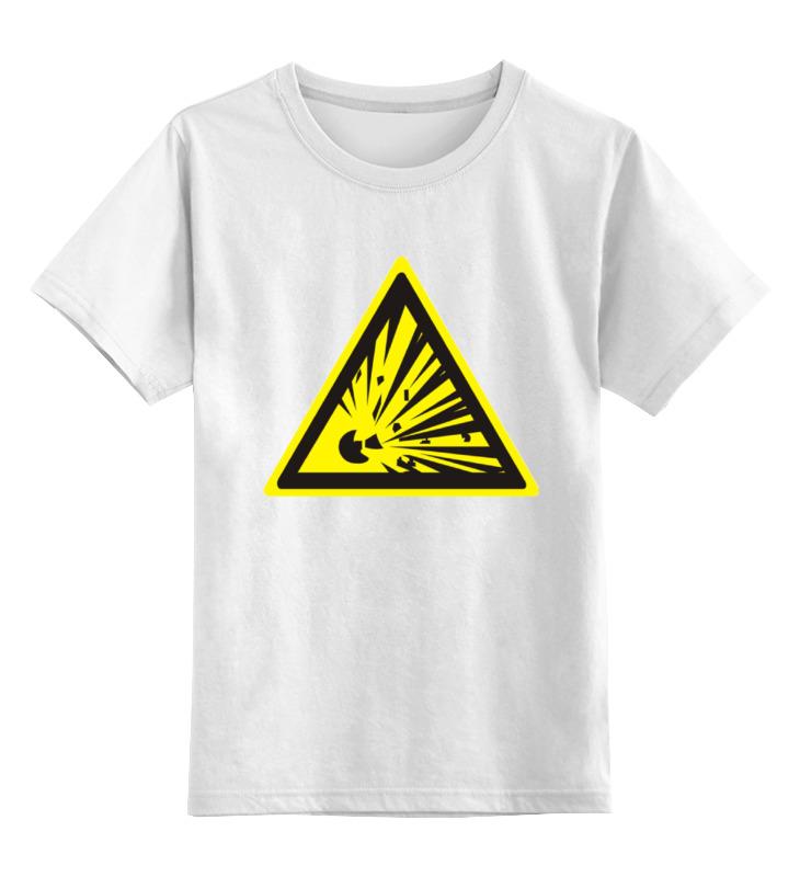 Детская футболка Printio Взрывоопасность цв.белый р.104 0000000784059 по цене 790