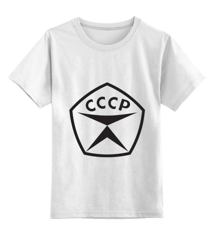 Детская футболка Printio Знак госта цв.белый р.104 0000000782272 по цене 790