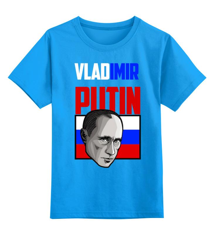 Купить 0000000770801, Детская футболка Printio Putin цв.голубой р.104,
