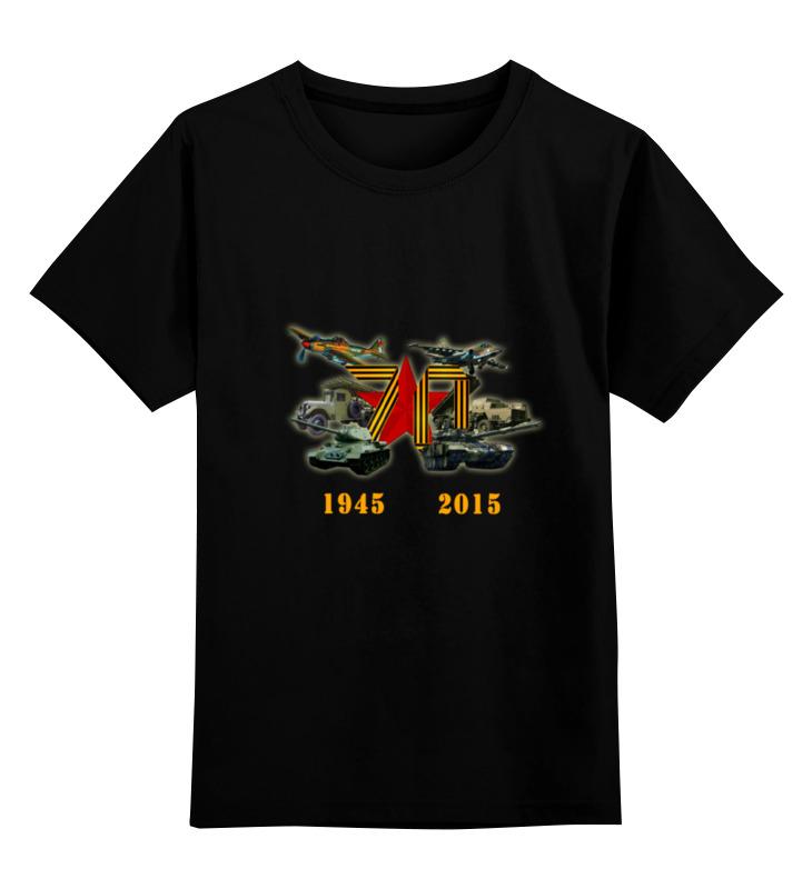 Купить 0000000770119, Детская футболка Printio 9 мая. связь времен. цв.черный р.104,