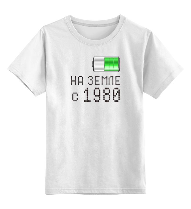 Купить 0000000766555, Детская футболка Printio На земле с 1980 цв.белый р.104,