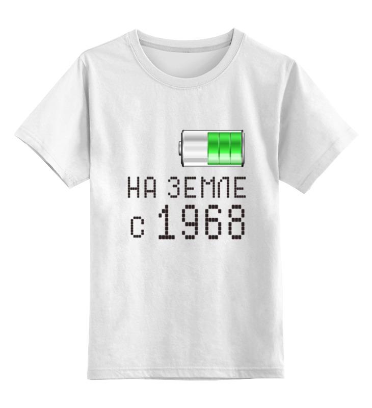 Купить 0000000766541, Детская футболка Printio На земле с 1968 цв.белый р.104,