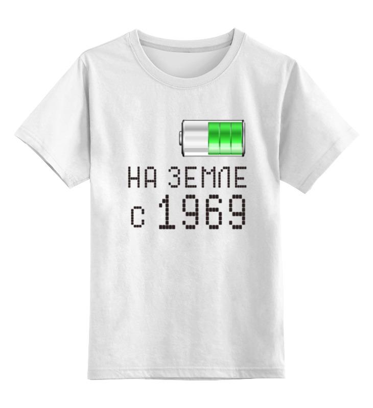 Купить 0000000766512, Детская футболка Printio На земле с 1969 цв.белый р.104,