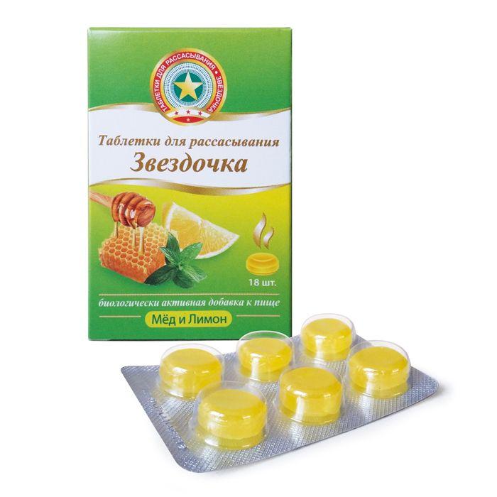 Купить Таблетки для рассасывания мед-лимон, Звездочка таблетки для рассасывания 18 шт. мед-лимон