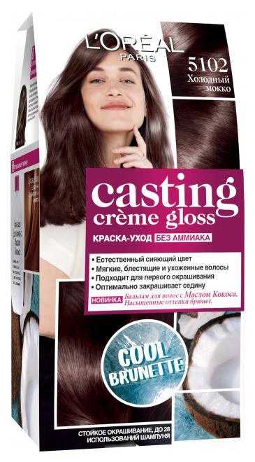 Купить Краска для волос L'Oreal Paris Casting Creme Gloss оттенок 5102 Холодный мокко