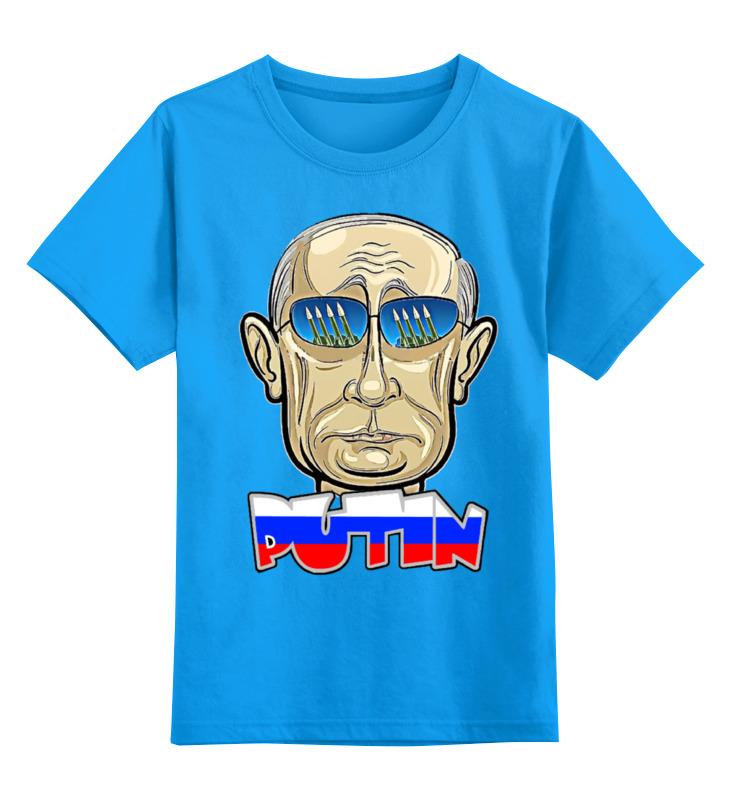 Детская футболка Printio Putin цв.голубой р.116 0000000778887 по цене 990