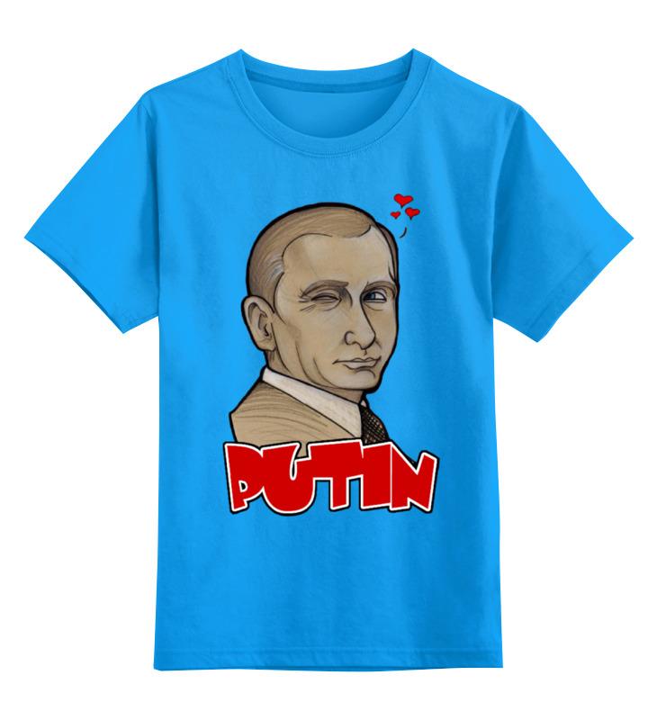 Купить 0000000770491, Детская футболка Printio Putin цв.голубой р.116,