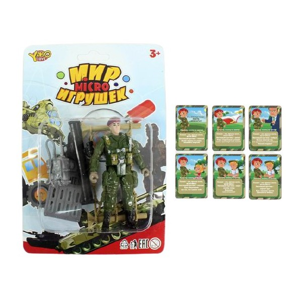 Набор Shantou Gepai Армия M7597 7A