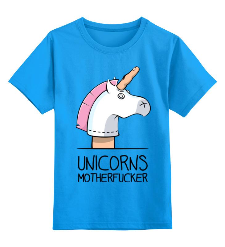 Купить 0000000785758, Детская футболка Printio Unicorn единорог цв.голубой р.128,