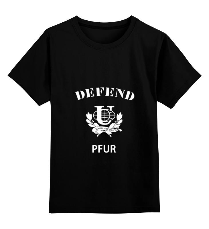 Детская футболка Printio Defend pfur цв.черный р.128 0000000781830 по цене 990