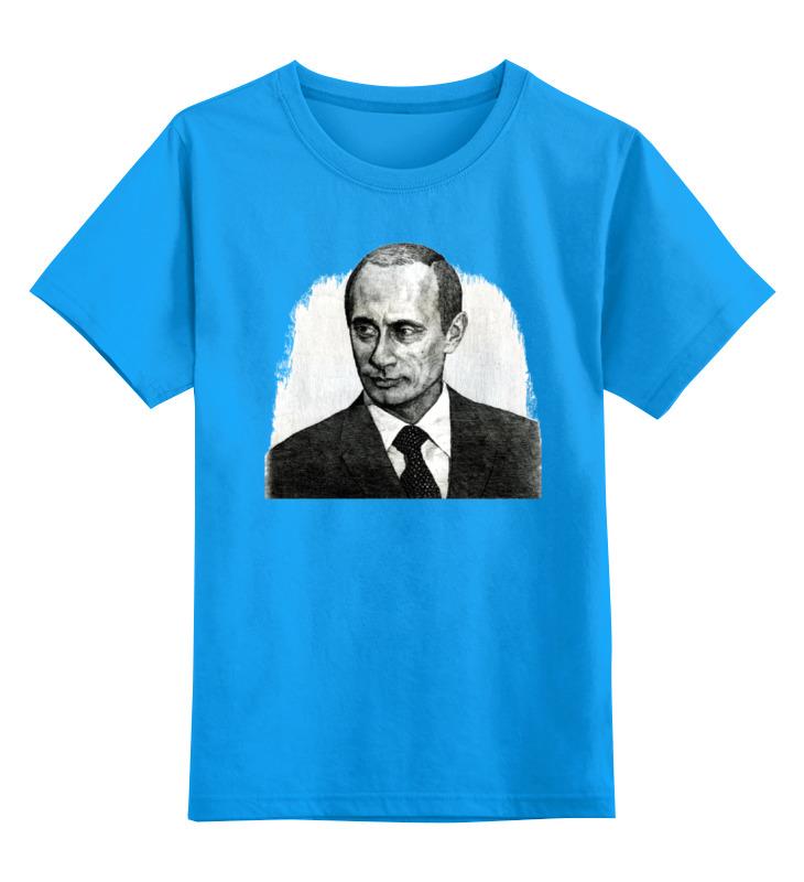 Купить 0000000780487, Детская футболка Printio Putin цв.голубой р.128,
