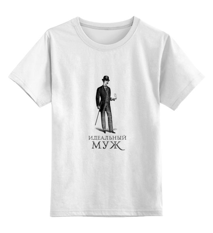 Купить 0000000779985, Детская футболка Printio Идеальный муж цв.белый р.128,
