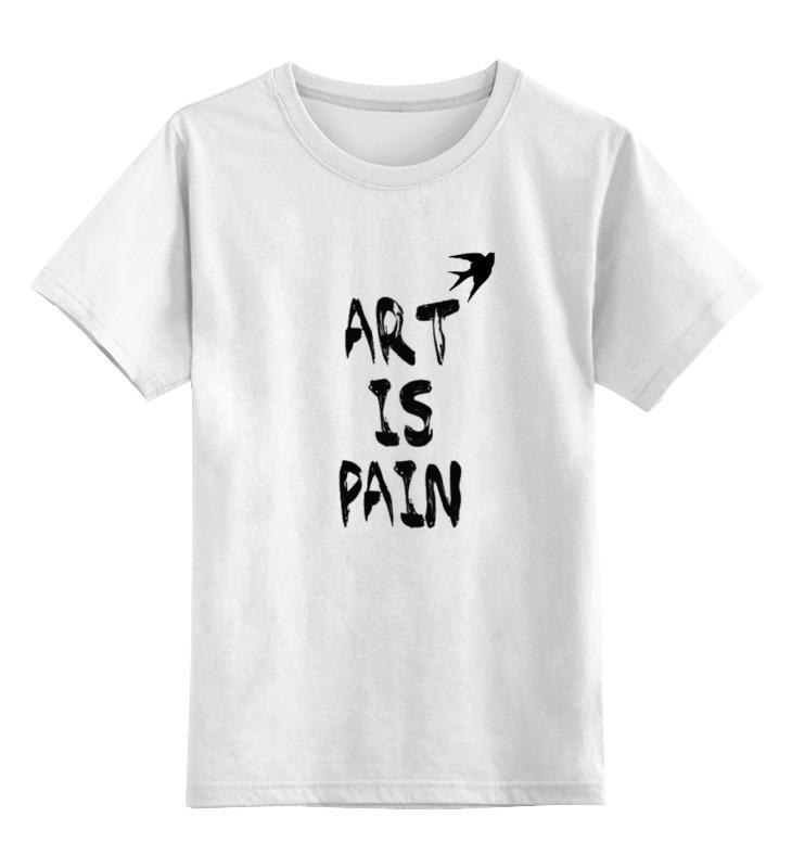 Купить 0000000772498, Детская футболка Printio Art is pain цв.белый р.128,