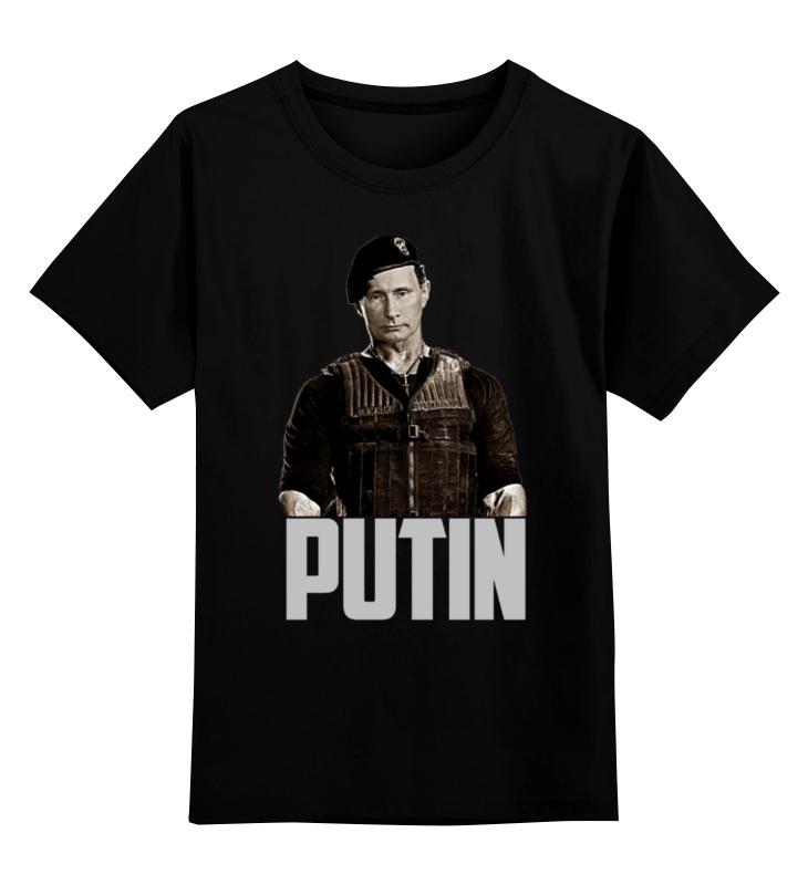 Детская футболка Printio Putin цв.черный р.128 0000000770502 по цене 990