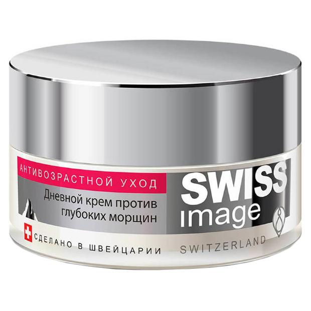 Крем для лица Swiss Image Дневной против глубоких морщин 50 мл фото