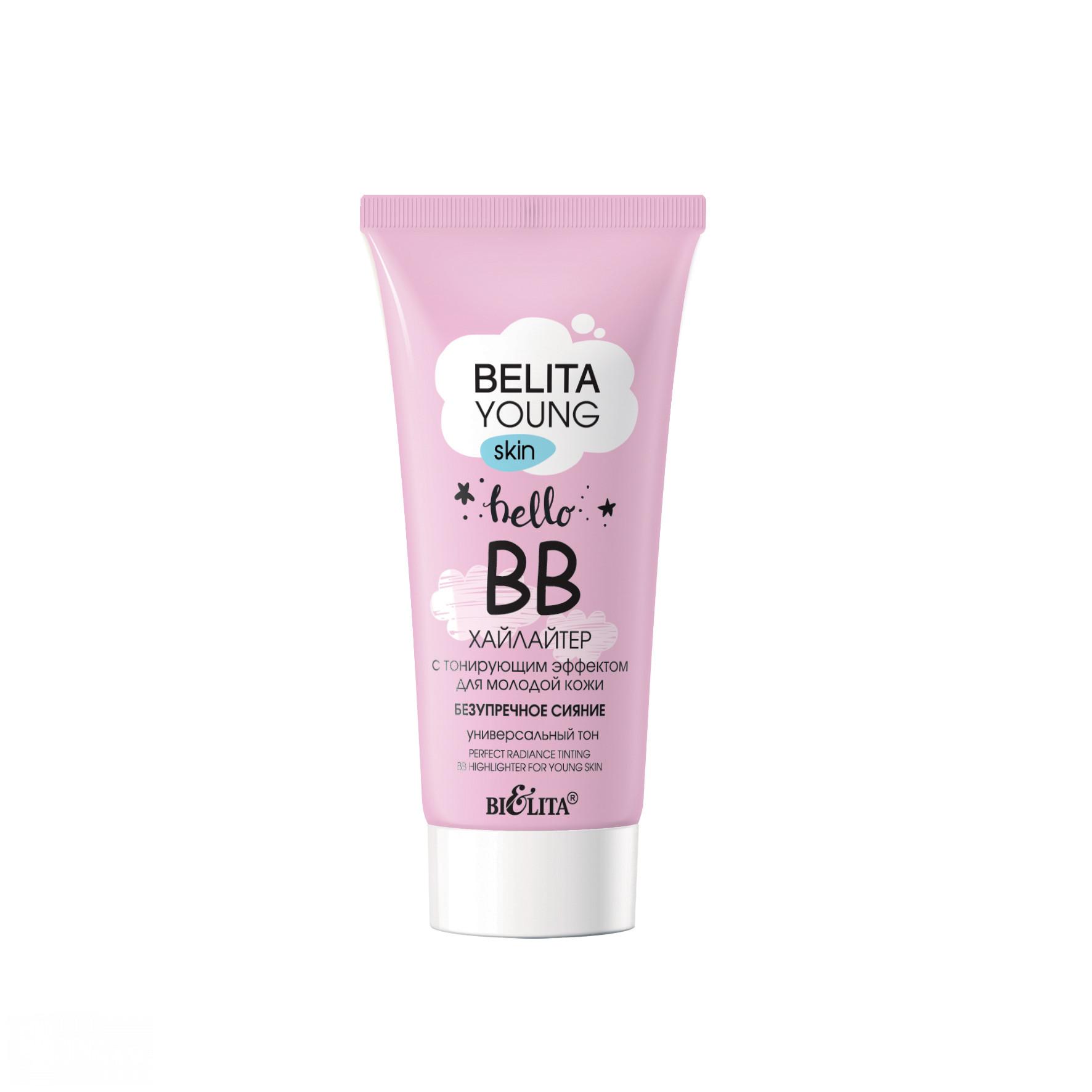 Купить ВВ-Хайлайтер Белита для молодой кожи с тонирующим эффектом безупречное сияние, 30мл, BELITA YOUNG SKIN