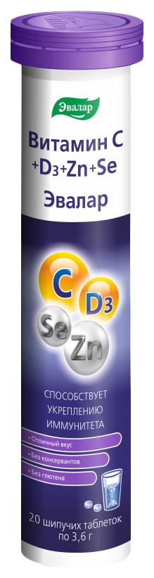 Купить Витамин С+D3+цинк+селен, 20 шипучих таблеток, Эвалар