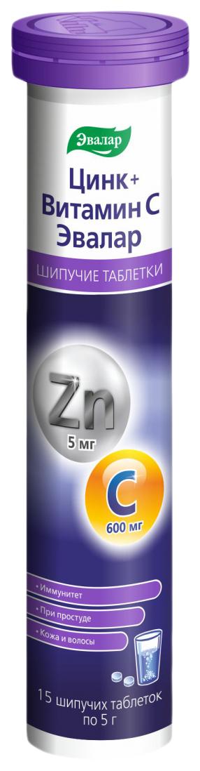 Купить Цинк+Витамин С, 5 г, 15 шипучих таблеток, туба, Эвалар
