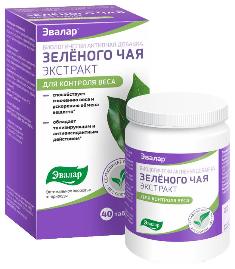 Купить Зеленого чая экстракт для контроля веса, 40 таблеток, Эвалар