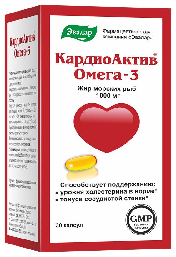 Купить КардиоАктив Омега-3, 30 капсул, Эвалар