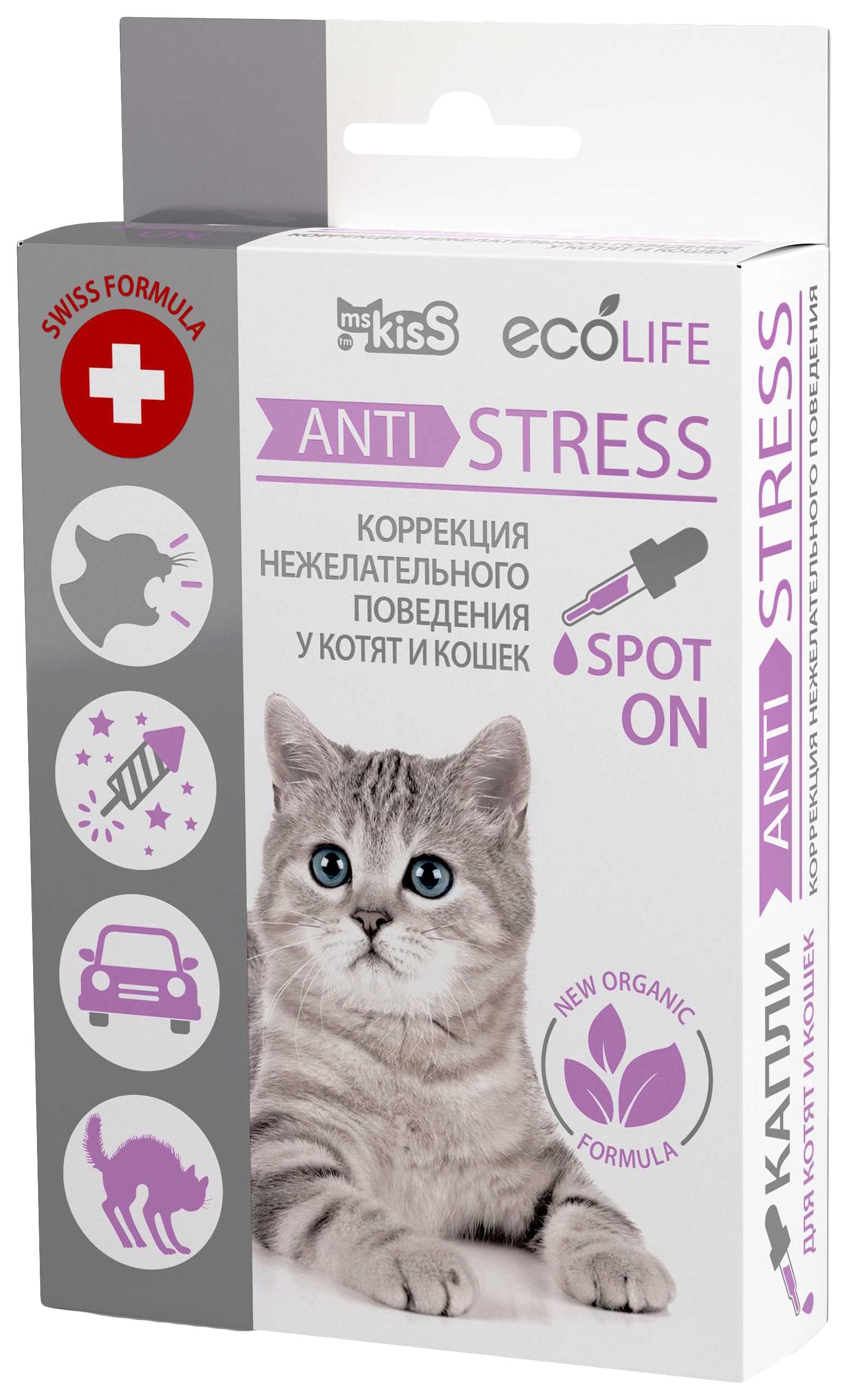 Арома капли для котят и кошек