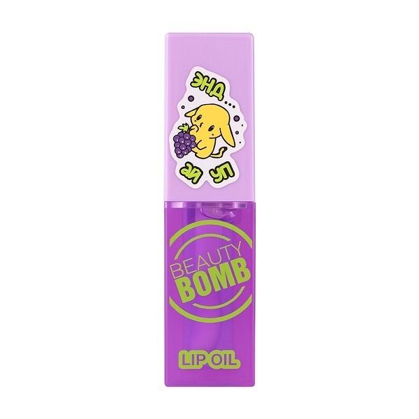 Купить Масло-блеск для губ Beauty Bomb Lip oil, тон 05 AND I OOP