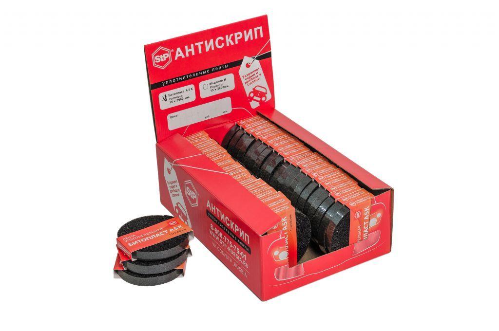 Противоскрипная лента StP Битопласт 5К (40 рулонов)