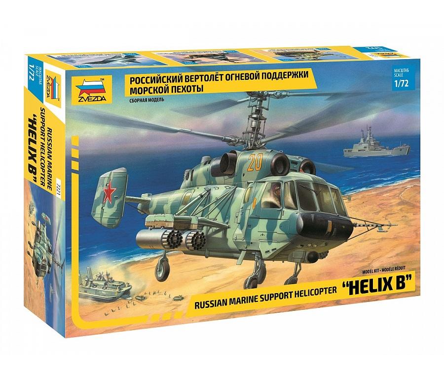 Купить Сборная модель Звезда Российский вертолет огневой поддержки морской пехоты Ка-29, 1/72, ZVEZDA,