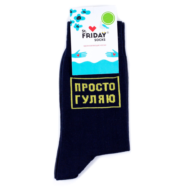 Носки унисекс St.Friday Socks STFR_Progul разноцветные 38-41