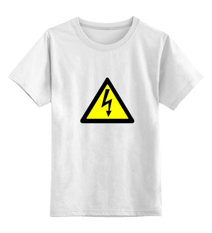 Детская футболка Printio Напряжение цв.белый р.152 0000000784031 по цене 790