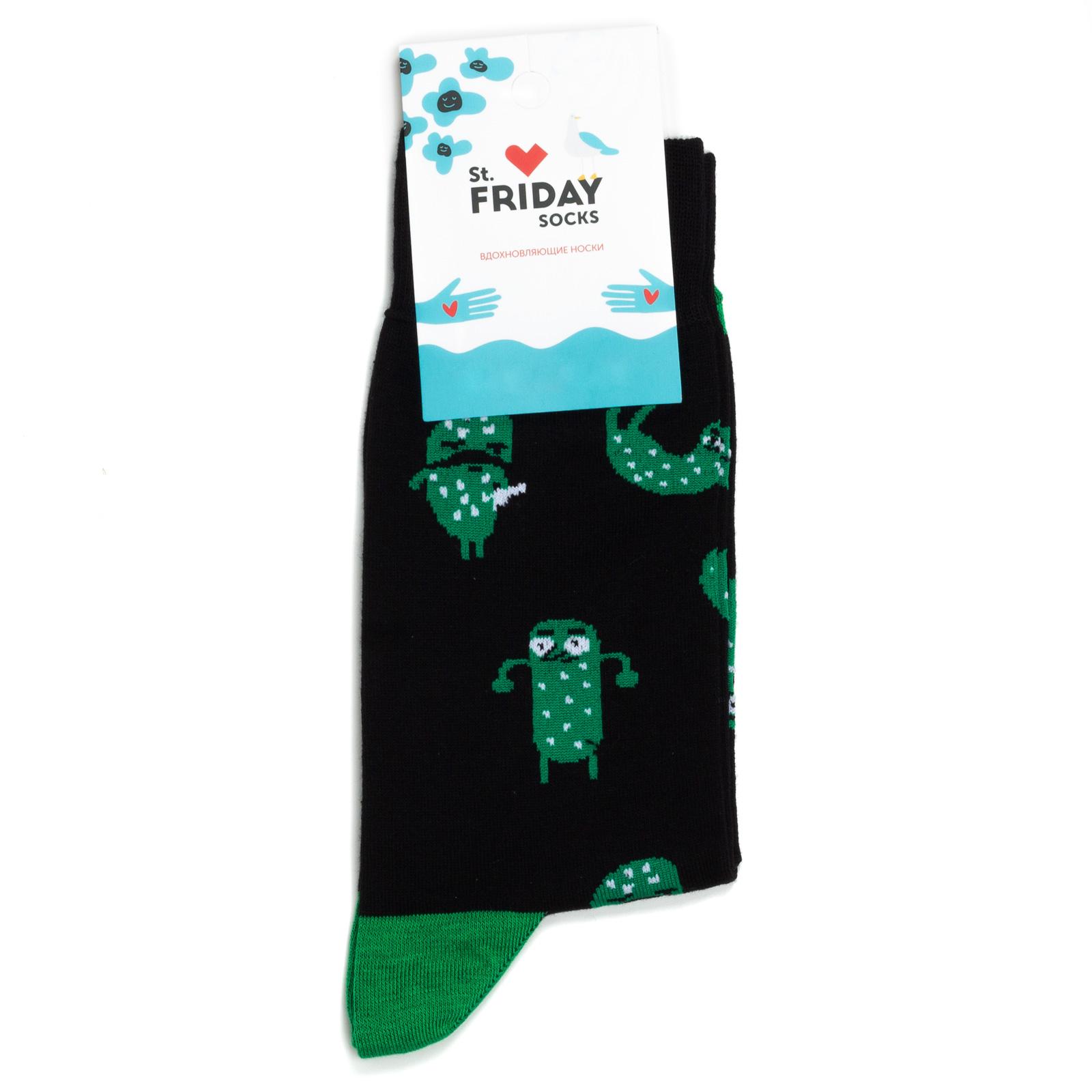 Носки унисекс St.Friday Socks STFR_Vosstanie_Ogurcov разноцветные 42-46