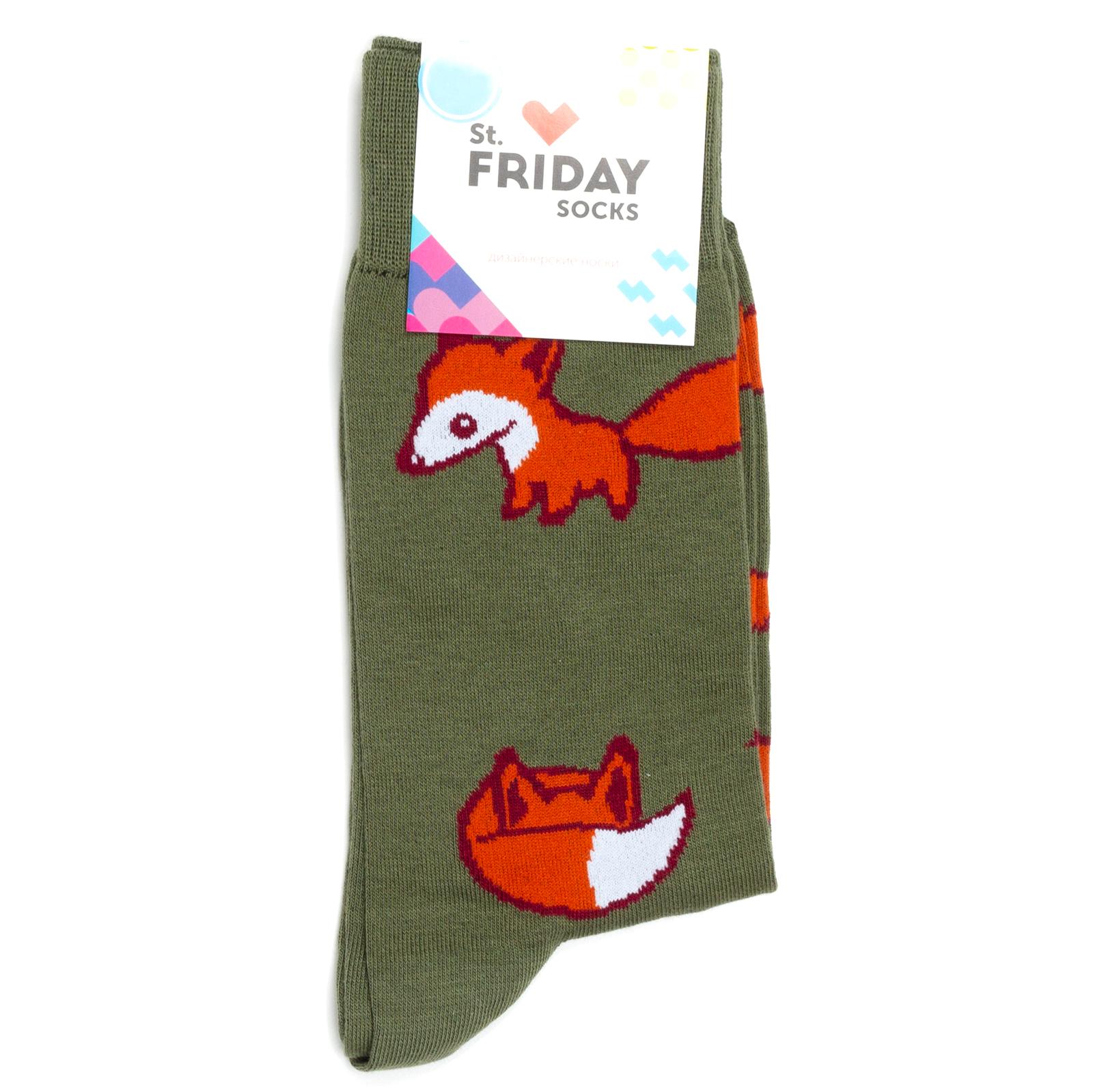 Носки унисекс St.Friday Socks STFR_Foxy_Green разноцветные 42-46