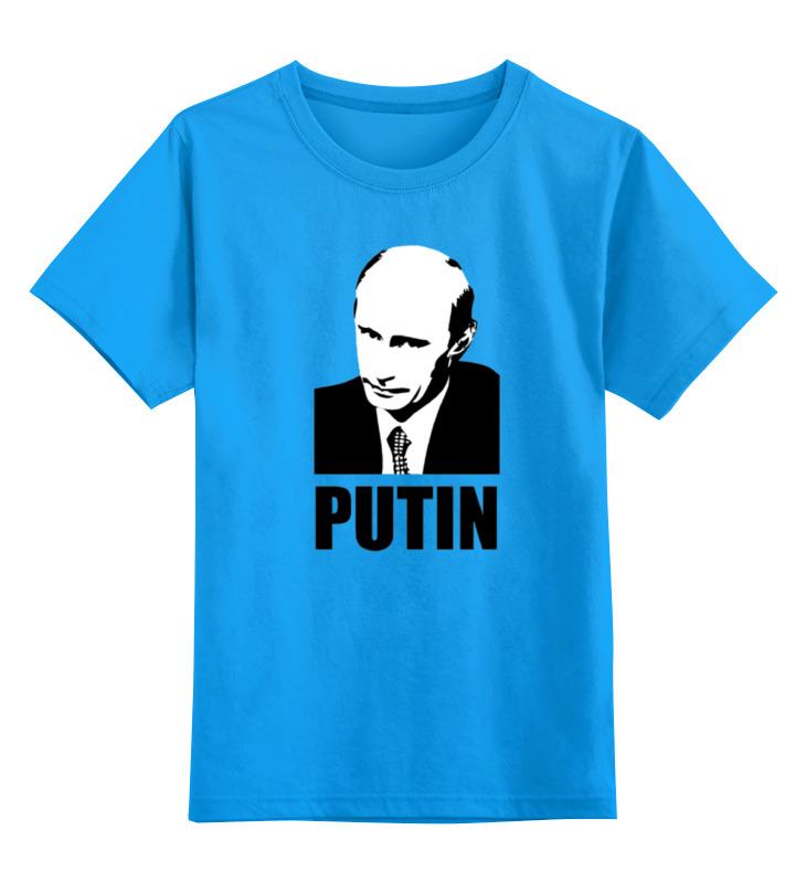 Детская футболка Printio Putin цв.голубой р.152 0000000771297 по цене 990