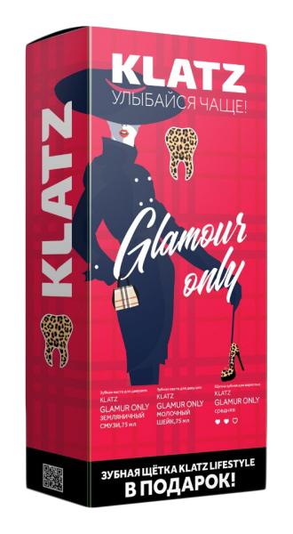 Купить Набор KLATZ: зубная паста земляничный смузи 75мл, зубная паста Молочный шейк 75мл, щетка