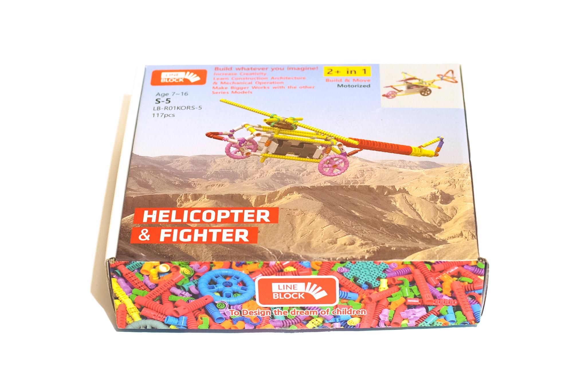 Купить Конструктор LineBlock 2-в-1 вертолет и истребитель (117 деталей), Конструктор LineBlock 2-в-1 вертолет и истребитель, 117 деталей,