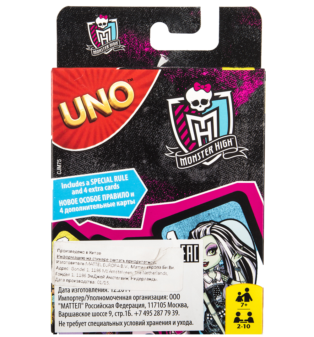 Игра карточная Mattel Уно Школа Монстров CJM75